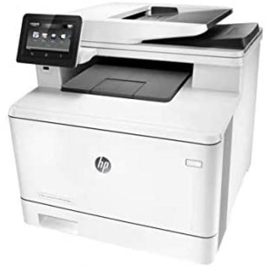 HP Color LaserJet Pro MFP M477fdn Printer